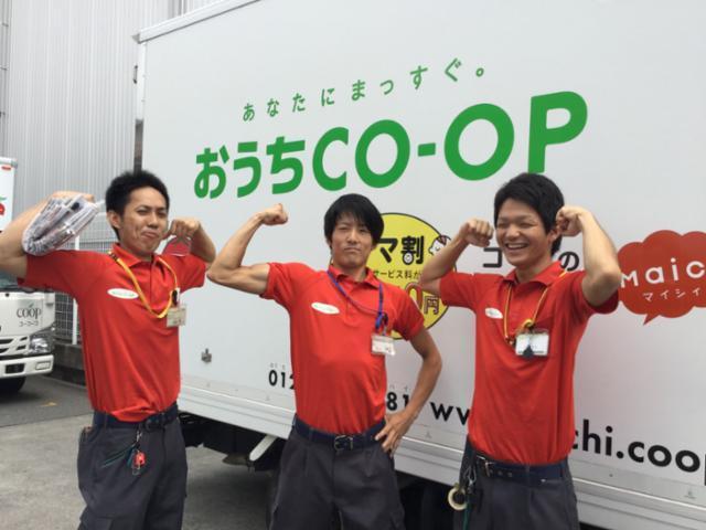 富士営業所の画像・写真