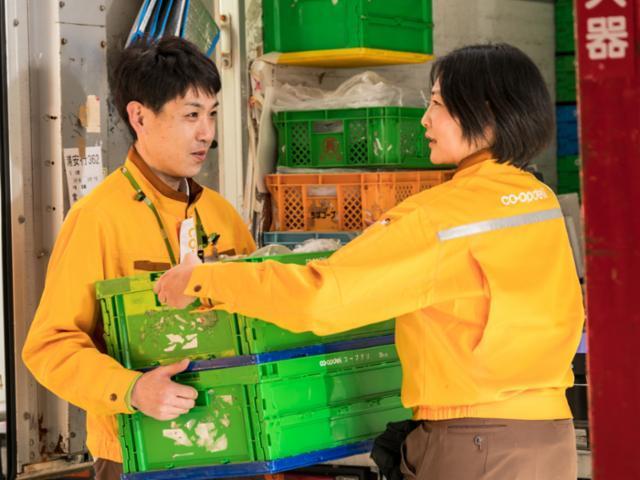 富岡営業所の画像・写真
