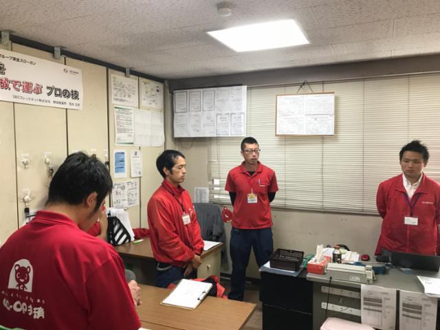 笠岡営業所の画像・写真