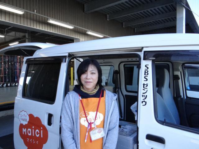 横浜北部営業所の画像・写真